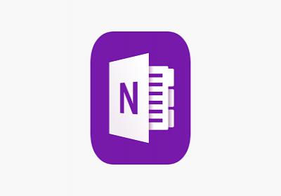 ریبون و نوار ابزار،دسترسی سریع به OneNote